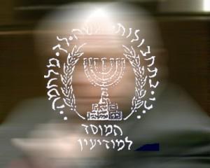 mossad[1]